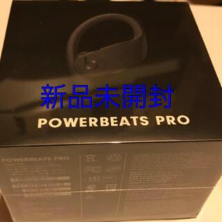 ビーツバイドクタードレ(Beats by Dr Dre)のBeats Powerbeats Pro ワイヤレスイヤフォンMV6Y2PA/A(ヘッドフォン/イヤフォン)