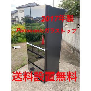Panasonic - Panasonic 6ドア冷蔵庫NR-F472XPV-X オニキスミラー