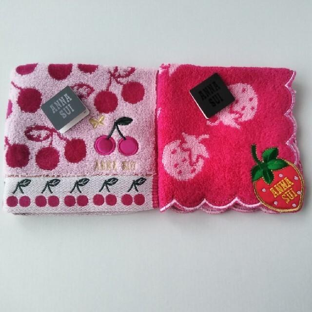 ANNA SUI(アナスイ)のアナスイ♡タオルハンカチセット レディースのファッション小物(ハンカチ)の商品写真