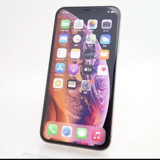 アップル(Apple)のiPhone Xs Max Gold (スマートフォン本体)