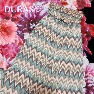 デュラス(DURAS)のDURAS♡💋柄サテンLONGワンピース♥️PNK♥️新品難アリ💦(ロングワンピース/マキシワンピース)
