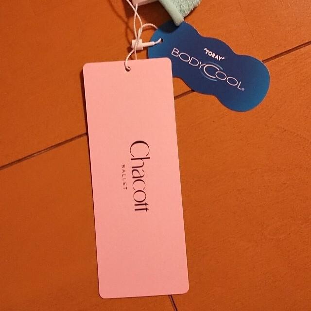 CHACOTT(チャコット)のChacott チャコットノーソーイングトップ ノーソーイングニットショート丈 スポーツ/アウトドアのスポーツ/アウトドア その他(ダンス/バレエ)の商品写真