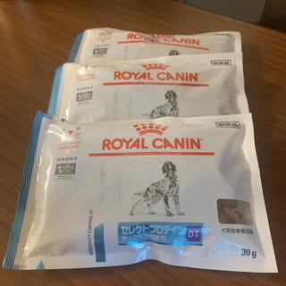 ロイヤルカナン(ROYAL CANIN)のロイヤルカナン犬セレクトプロテインダック&タピオカ①(^^)(犬)