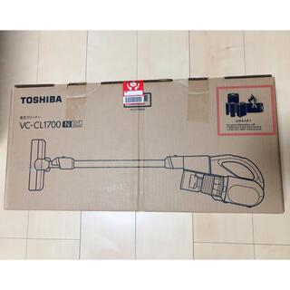 トウシバ(東芝)の東芝クリーナーVC-CL1700(掃除機)