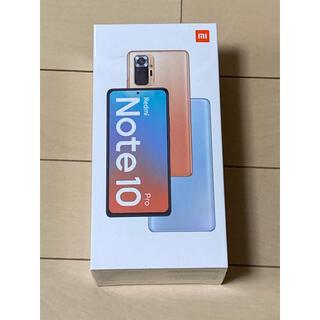 ANDROID - 新品未使用 Xiaomi Redmi Note 10 Pro グレイシャーブルー