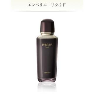 メナード(MENARD)の【新品】メナード エンベリエ    リクイド    130ml(美容液)