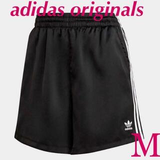 adidas - 新品タグ付き アディダスオリジナルス ハーフパンツ ショートパンツ ブラック