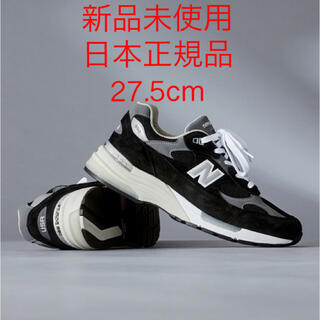New Balance - new balance new balance M992EB 27.5cm 黒