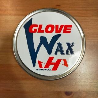 ハタケヤマ(HATAKEYAMA)のハタケヤマ グラブワックス WAX-1(グローブ)