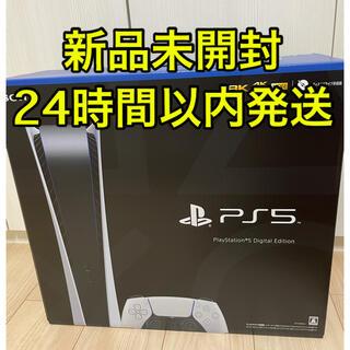 PlayStation - プレイステーション5 本体 デジタルエディション 新品未開封