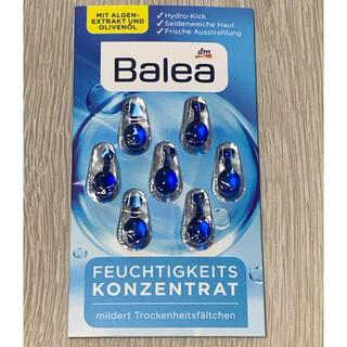 ヴェレダ(WELEDA)のBalea Beauty Effect 美容液(オイル/美容液)