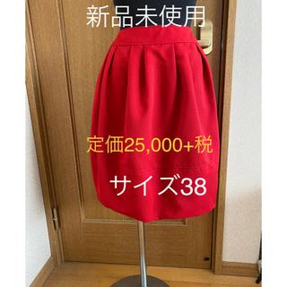 エムズグレイシー(M'S GRACY)の【新品未使用】25,000円カタログ掲載エムズグレイシースカート(ひざ丈スカート)