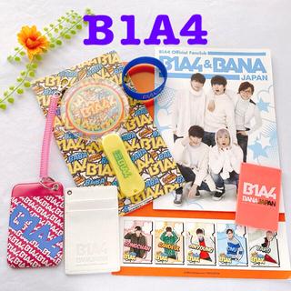 ビーワンエーフォー(B1A4)の【最終価格】B1A4グッズ 値下げしました!(アイドルグッズ)