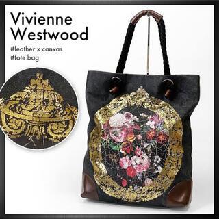 ヴィヴィアンウエストウッド(Vivienne Westwood)の完売品レア ヴィヴィアンウエストウッド トートバッグ 金色 額縁 花柄 花瓶(トートバッグ)