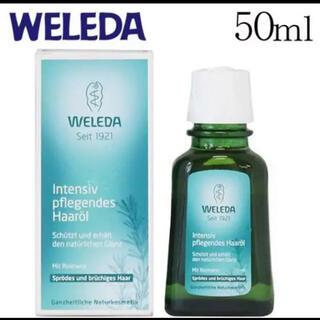 ヴェレダ(WELEDA)のヴェレダ オーガニック ヘアオイル 50ml(ヘアケア)