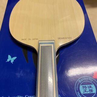 BUTTERFLY - 卓球 バタフライ ビスカリアゴールデンST 新品未使用
