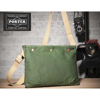 PORTER - PORTER ポーター COPPI Green