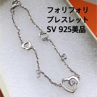 フォリフォリ(Folli Follie)のフォリフォリ   ブレスレット  SV 925 美品(ブレスレット/バングル)