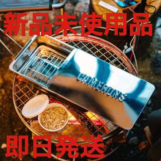 Cameronsキャメロンズ ミニスモーカー 正規品 新品未使用 送料無料(調理器具)
