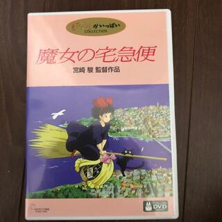 ジブリ(ジブリ)の魔女の宅急便 DVD特典ディスクのみ(舞台/ミュージカル)