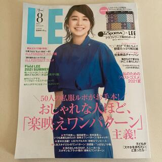 シュウエイシャ(集英社)のLee 雑誌(ファッション)