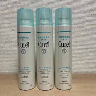 Curel - 未開封 キュレル ディープモイスチャースプレー × 3本