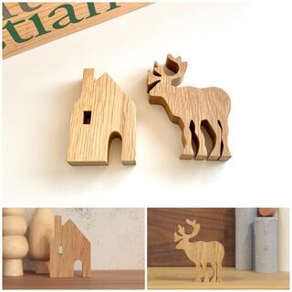 MUJI (無印良品) - トナカイ&家 木製オブジェ 北欧 未使用 美品