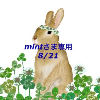 セリーヌ(celine)の★CELINE★セリーヌ マカダムリング(リング(指輪))