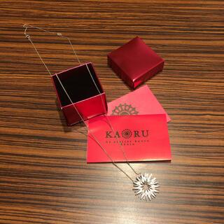 カオル(KAORU)のKAORU  カレイド ネックレス (ネックレス)