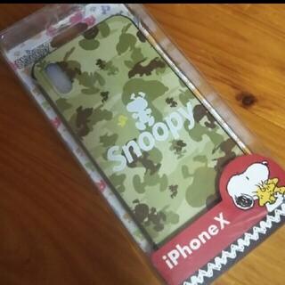 スヌーピー(SNOOPY)のiPhone X  【SNOOPY柄】ケース(iPhoneケース)