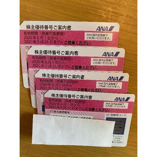 ANA株主優待券×4(有効期限:2021.11.30)(その他)