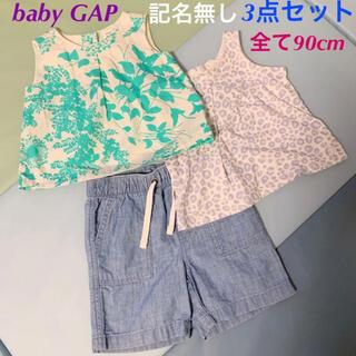 ベビーギャップ(babyGAP)の◼️baby GAP◼️90cm◼️3点セット◼️デニムパンツ◼️ノースリーブ(パンツ/スパッツ)