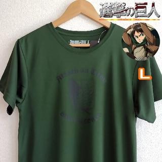 タカラトミーアーツ(T-ARTS)の【新品】進撃の巨人 速乾 半袖Tシャツ L キャラクター トップス メンズ(その他)