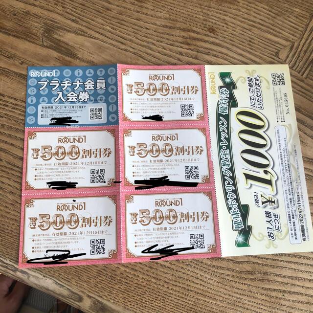 ラウンドワン 株主優待 チケットの施設利用券(ボウリング場)の商品写真