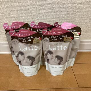 クラシエ(Kracie)のマー&ミー Latte コンディショナー 詰替用(360g) 5袋(コンディショナー/リンス)