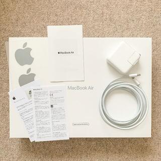 Apple - 【中古】MacBook Air (Intel i3 2020)
