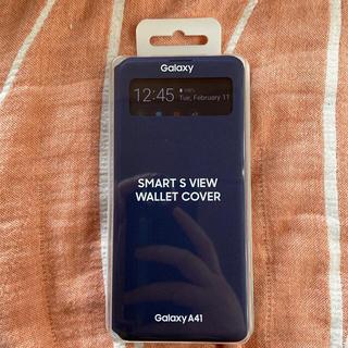 サムスン(SAMSUNG)のGALAXY A41 ケース 純正品 新品未使用 送料込み(Androidケース)