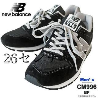 ニューバランス(New Balance)のニューバランス new balance 996 スニーカー CM996BP 26(スニーカー)