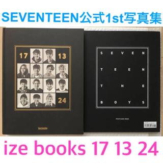SEVENTEEN - SEVENTEEN 1st 写真集 ize books 17 13 24 セブチ