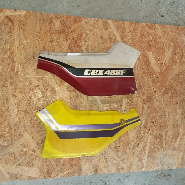 ホンダ(ホンダ)のCBX400 サイドカバー 自動車/バイクのバイク(パーツ)の商品写真