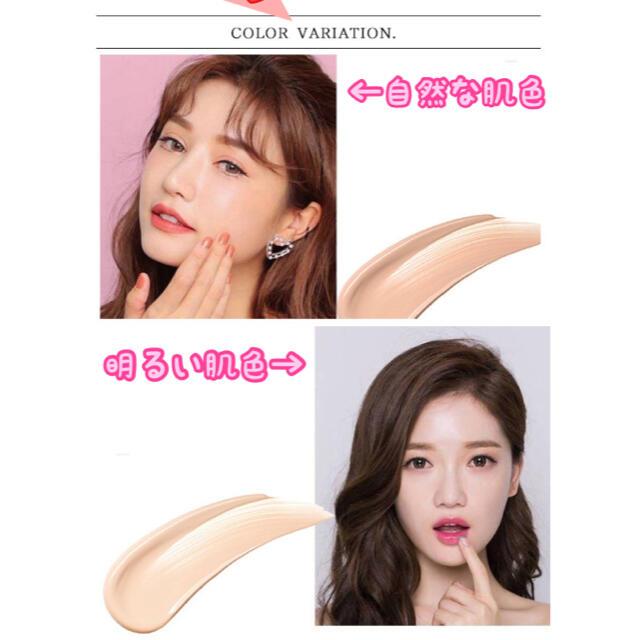 韓国コスメ 保湿 ファンデーション キノコエアクッション BBクリーム コスメ/美容のベースメイク/化粧品(BBクリーム)の商品写真