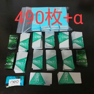 glo - glo QRコード 490枚 +α ポイントキャンペーン パックコード グロー