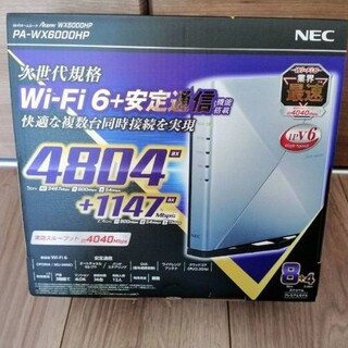 NEC - NEC 11ax Wi-Fi6 対応 PA-WX6000HP  無線LANルータ