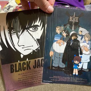 ブラックジャックポストカード(写真/ポストカード)