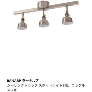 IKEA - IKEA RANARP ラーナルプ 照明