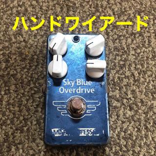 HW版 MAD PROFESSOR Sky Blue Overdrive(エフェクター)