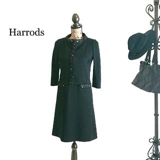 Harrods - Harrods ハロッズ スーツ ブラック ワンピーススーツ
