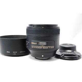 Nikon - Nikon AF-S NIKKOR 85mm F1.8 G 単焦点レンズ