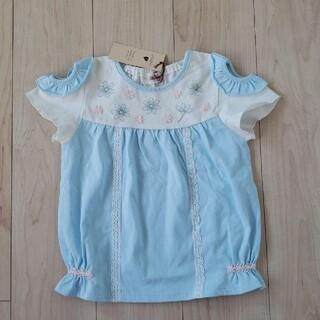 スーリー(Souris)の【新品】スーリー×Tシャツ オフショル 120cm(Tシャツ/カットソー)