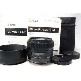 SIGMA - SIGMA 30mm F1.4 DC HSM Art ニコンFマウント
